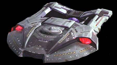 File:USS ARES.png