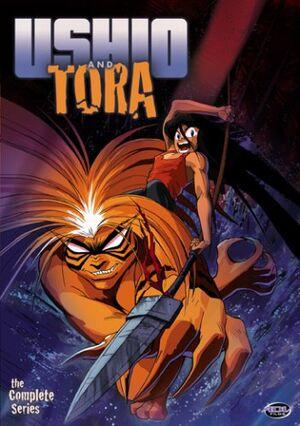 Ushio and Tora OVA