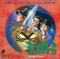 OVA Vocal Collection
