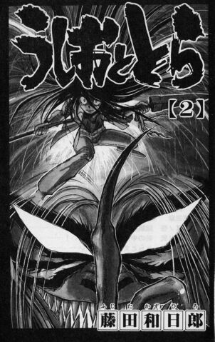 File:Chapter 8 Cover.jpg