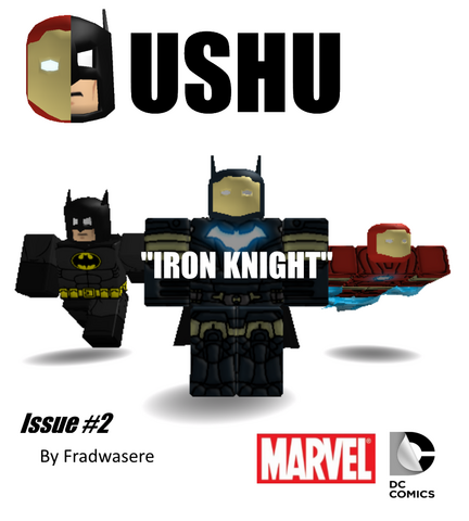 File:USHU Vol 1 2 Cover.png