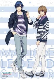 Tokiya & Eiji - Maji LOVE Legend Star - Scan -2