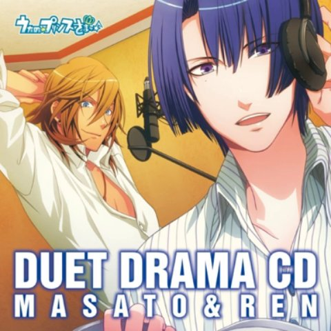 DOUBLE WISH (off vocal) - Hijirikawa Masato & Jinguji Ren