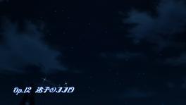 Op.12 Maigo no Kokoro