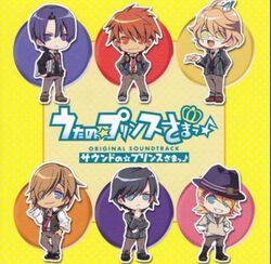 Welcome to UTA☆PRI World!! - Ittoki Otoya, Hijirikawa Masato, Shinomiya Natsuki, Ichinose Tokiya, Jinguji Ren, Kurusu Syo