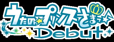 Datei:Logo debut.png