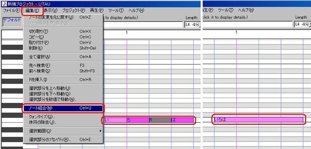 File:2-7noteunit3.jpg