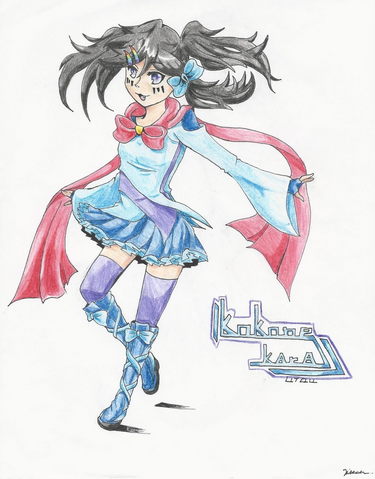 File:Kara by Rika Chan.png