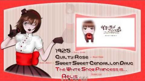 【UTAU Release】 1925 ~ Guilty Rose ~ Sweet Sweet Cendrillon Drug ~ The White Snow princess is 【Aelis】