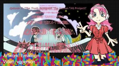 【UTAU-Synth】ゲーセン上のアリア【空見音カワ】Aria on the Game Center Cover【Soramine Kawa】