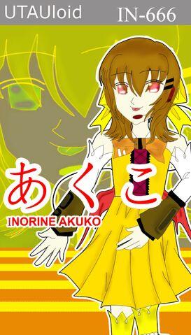 File:Akuko-BoxArt.jpg