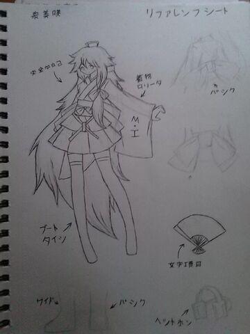 File:泉美咲REC.jpg