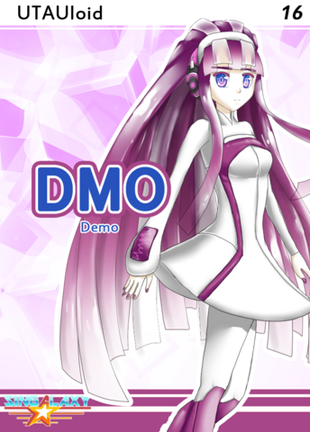 File:Dmo coverbox.png