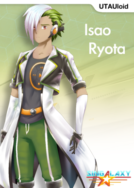 Ryota box