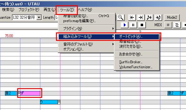 File:11-2autopitchcopen.png