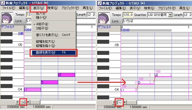 File:12-3mode2portamentview1.png