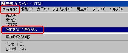 File:5-1ustsave.jpg