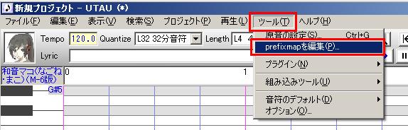 File:13-1prefixmapopen.png