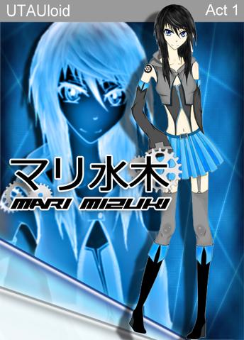 File:Mari mizuki box art.png