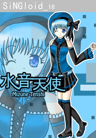 File:Mizune Tenshi boxart by MaidenPhoenix.png