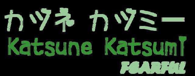 File:Katsune Katsumi FEARFUL Logo.png