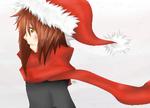 Yattan Christmas