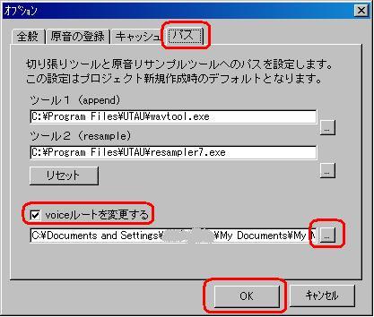 File:1-3voicerootchange.jpg
