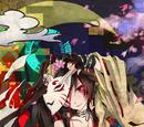 夜桜物語 (Yozakura Monogatari)
