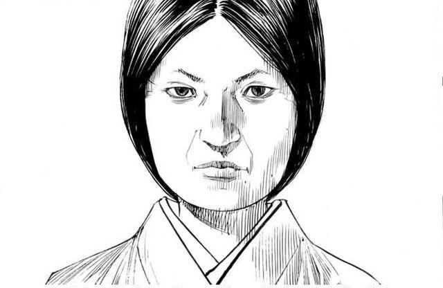 File:Osugi.jpg