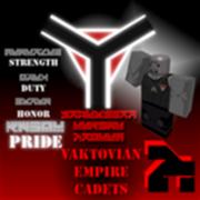 Vaktovian Cadets