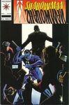 Shadowman Vol 1 8