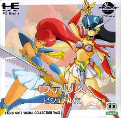 File:Valis visual collection j front.jpg