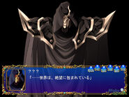 407077-valis-x-reiko-kizudarake-no-senshi-windows-screenshot