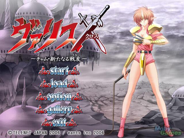 File:407108-valis-x-cham-arata-naru-senyuu-windows-screenshot-title-screens.jpg