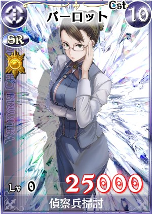 File:VC-Duels Eleanor5.png