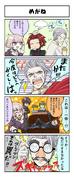 VR Comic10