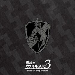 Valkyria chronicles 3 sound and song