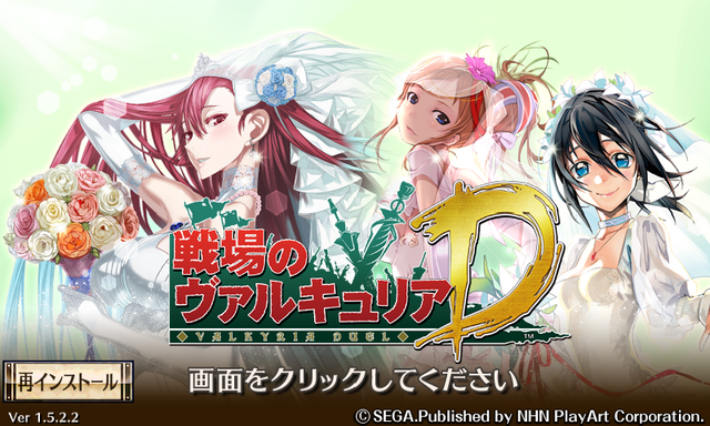 File:VCD Title Screen21.png