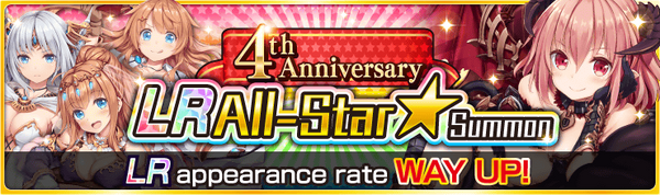Banner 4th Anniversary LR All-Star★Summon!