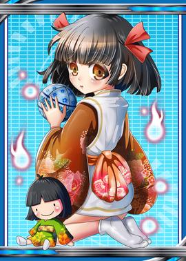 Zashiki Warashi 3