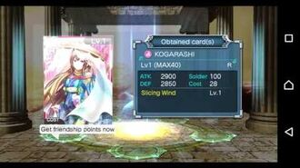 Valkyrie Crusade Summon (13PSTs&35USTs)