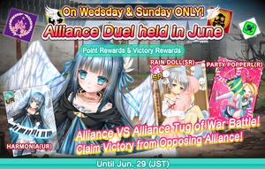 Banner AllianceDuel3-3 v2