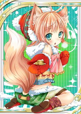 Little Fox H