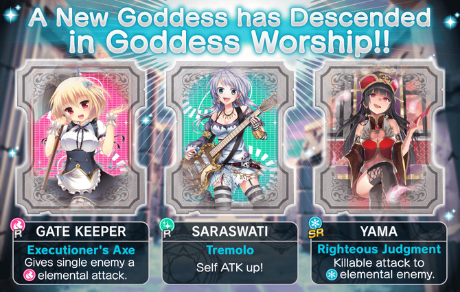 Banner GoddessWorship4