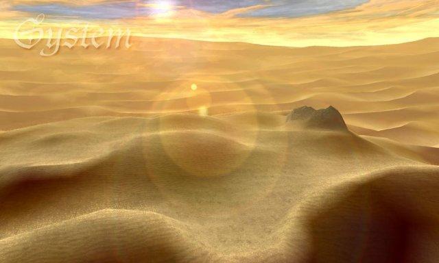 File:Sahma Desert VP2.jpg