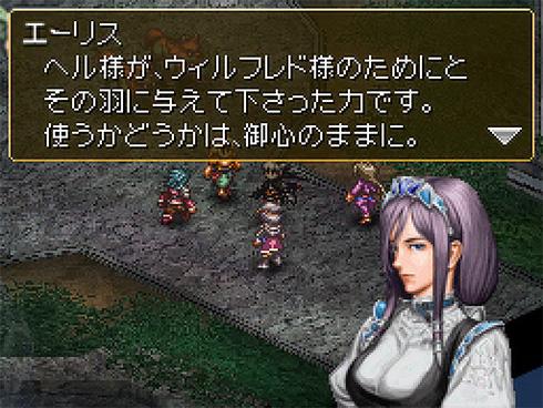 File:AO Dialogue.jpg