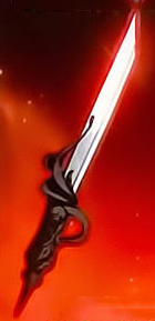 File:TheKnife.png