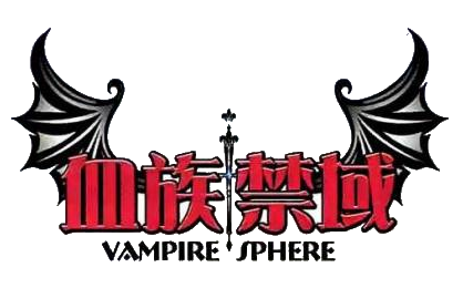 File:Vampire Sphere logo.png