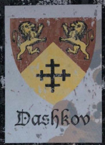File:Dashkov.png