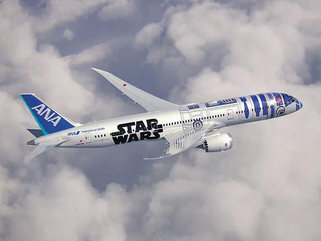 File:Star Wars - Plane.jpg